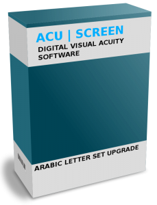 ACUScreenSoftware_Arabic